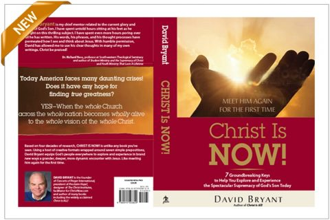David Bryant's Long-Anticipated Book Has Arrived in Time to Help You Celebrate Christmas  in a Radical New Way!
